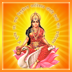 Gayatri Mantra For iPad